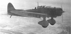 Distintive feature of the Aichi D3A Val